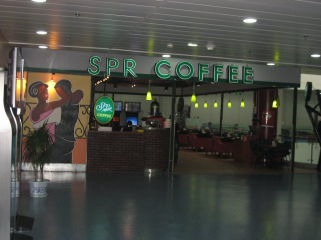 SPR Coffee at Xi'an airport.